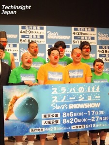 『Slava's SNOWSHOW スラバのスノーショー』日本公演開催発表記者会見
