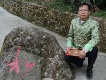【アジア発!Breaking News】有名風水鑑定士が不運な死。顧客に「ここが最高」と薦めた墓地で土石流の生き埋めに。(中国)