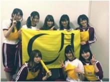 【エンタがビタミン♪】AKB48リレー大会で優勝した松井咲子に方言コメントが殺到。「がおっていねがっす?」