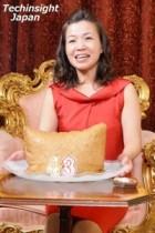 【エンタがビタミン♪】大久保佳代子、43歳の誕生日「パンパンすぎる稲荷寿司」にかぶりつく。