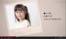【エンタがビタミン♪】HKT48・村重杏奈の妹が映画デビュー。『なつやすみの巨匠』のメインキャストに決定。