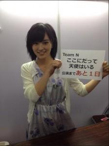 【エンタがビタミン♪】指原莉乃が『AKB48総選挙2014』上位陣を大胆予想。「2位は○○○です!」