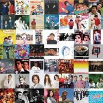 【エンタがビタミン♪】『アミダばばあの唄』や『恋のぼんちシート』が進化! 吉本興業の歴史を彩る奇跡の3枚組CD。<動画あり>