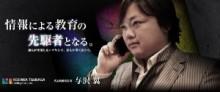 【エンタがビタミン♪】与沢翼氏の話題で、中村うさぎ「税務署は、○○○より怖い」。