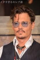 """【イタすぎるセレブ達】ジョニー・デップ、""""割引券""""に夢中。大富豪なるも、実は庶民的?"""