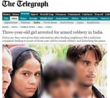【アジア発!Breaking News】3歳女児が拳銃強盗!? あり得ない誤認逮捕も真実はどこに。(印)