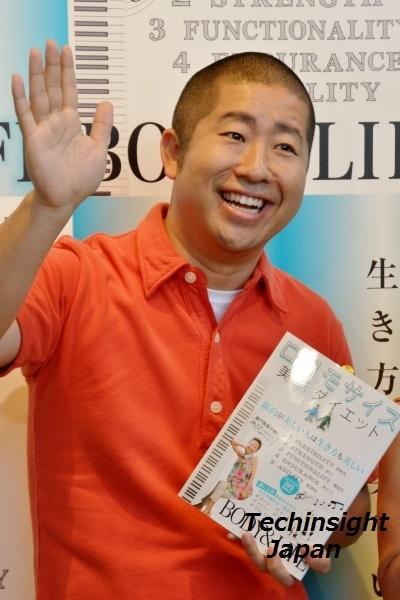 【エンタがビタミン♪】ハライチ・澤部、愛娘は自分そっくり? 「育児楽しい、世界中がピンク色」。
