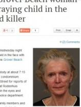 【米国発!Breaking News】7歳児の顔に除草剤をスプレーした60歳女。原因はご近所トラブル。(加州)
