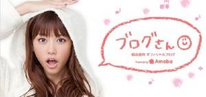 """【エンタがビタミン♪】桐谷美玲は""""ゲーマーでドS""""。「耳をちぎりたくなる」と微笑む。"""