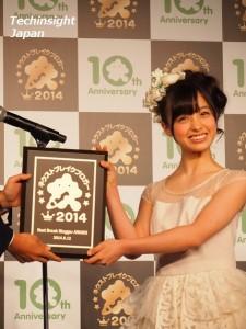 「Amebaネクストブレイクブロガー授賞式」に出席した橋本環奈