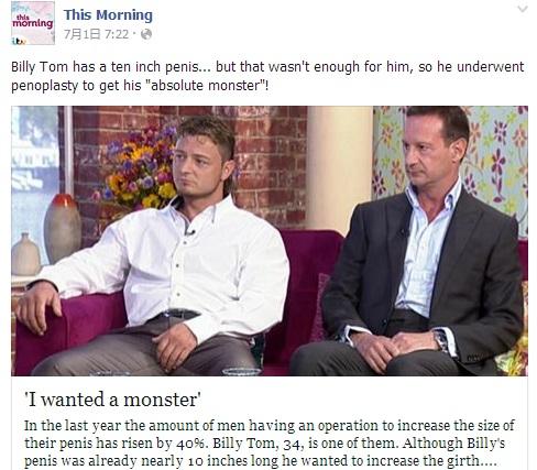 【EU発!Breaking News】ムスコを長くする手術を受けた男性、朝のTV番組で「25cmのモンスター」と自慢。(英)