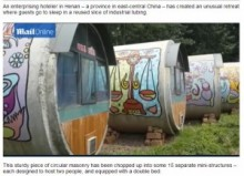 【アジア発!Breaking News】コンクリート管で出来たホテルが中国河南省に。夏の家族旅行に人気。