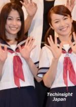 【エンタがビタミン♪】上原多香子、結婚後初の舞台。セーラー服で親友・しずちゃんと昭和の舞台で魅せる。