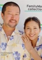 【エンタがビタミン♪】木村祐一・西方凌夫妻が「信じられないほど」仲が良い。「ずっと見ていられる」「どんどん優しくなる」。