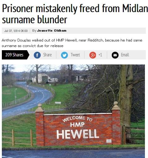【EU発!Breaking News】刑務所、誤って別の服役囚を出所させる。司法長官が面目丸つぶれに。(英)