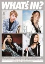 【エンタがビタミン♪】GLAY・TERUが新曲『BLEEZE』を語る。「最近、TAKUROの曲は湿度が高いと思う」