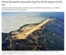 """【アジア発!Breaking News】8月下旬、中国にオープンする天空の空港""""Hechi""""が超スリリング。"""