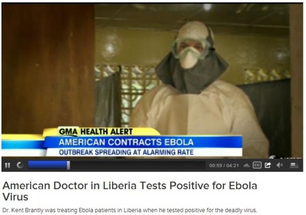 米33歳医師、エボラ出血熱に感染(画像はabcnews.go.comのスクリーンショット)