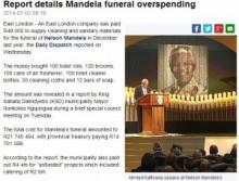 【アフリカ発!Breaking News】マンデラ元大統領の葬儀費用、「予算通り、2億円超だった」と発表。(南ア)