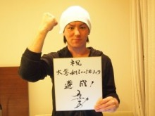 【エンタがビタミン♪】狩野英孝、大喜利への思いはガチか? 松本人志「(回答が)長すぎる」。