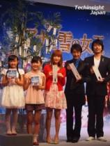 【エンタがビタミン♪】神田沙也加、『アナ雪』イベントで観客と大合唱。「感動しました」と満面の笑み。