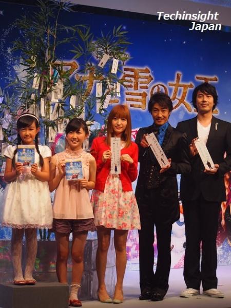 『アナと雪の女王』日本語吹替えキャストたち。左から稲葉菜月、諸星すみれ、神田沙也加、津田英佑、原慎一郎。