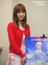【エンタがビタミン♪】『アナ雪』神田沙也加「役が決まった時飛び上がった」。「もっと話そうよ」松たか子への思いも。<ロングインタビュー>