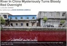 【アジア発!Breaking News】中国・温州市の河川がいきなり血の色に。