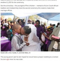 【アフリカ発!Breaking News】新郎9歳、新婦は63歳、しかも2度目…。世界一奇妙な結婚式が行われる。(南ア)
