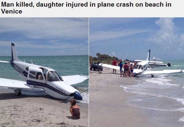 【米国発!Breaking News】真昼のビーチに小型飛行機がつっ込む。遊びに来ていた家族が死傷。(フロリダ州)