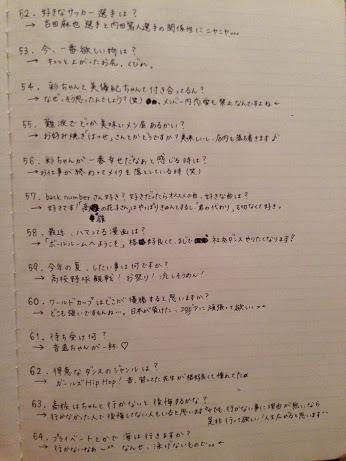 """【エンタがビタミン♪】NMB48・山本彩がみるきーとの関係に「""""メンバー内""""恋愛も禁止」と意味深回答。"""