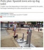 【EU発!Breaking News】世界初の犬用公衆水洗トイレ、スペインに誕生。