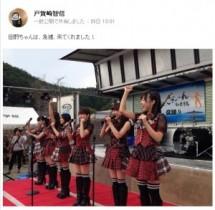 """【エンタがビタミン♪】AKB48が40回目の被災地訪問。石巻市牡鹿""""震災後初の夏祭り""""でミニライブ。"""