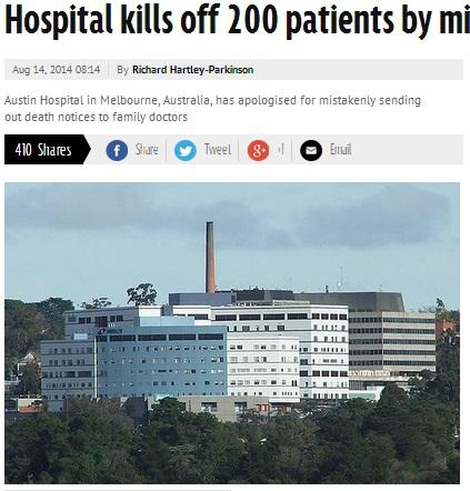 """病院事務局、患者200名を""""死亡""""させる(画像はmirror.co.ukのスクリーンショット)"""