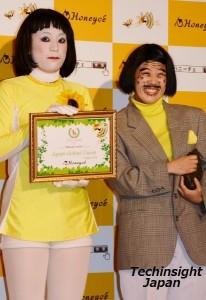 ビューティースマイル部門を受賞した日本エレキテル連合(橋本小雪、中野聡子)