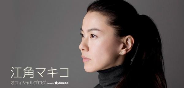 【エンタがビタミン♪】江角マキコがすみれとのツーショットを披露。まるで姉妹みたい!?