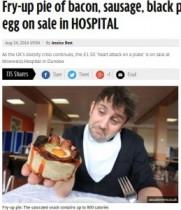"【EU発!Breaking News】大病院のフードコーナーで""不適切なパイ""を販売。(スコットランド)"