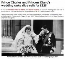 【イタすぎるセレブ達】故ダイアナ妃とチャールズ皇太子の33年前のウェディングケーキ、14万円超で落札。
