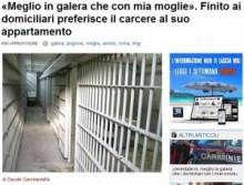 【EU発!Breaking News】「刑務所に俺を収監して!」 夫婦喧嘩から逃れたい男性、警察に訴える。(伊)