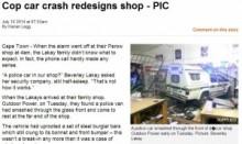 【アフリカ発!Breaking News】警察車両、ハンドル操作ミスで工具店に突っ込む。(南ア)