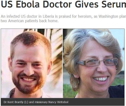 【アフリカ発!Breaking News】エボラ出血熱を生き延びた14歳少年の血清を患者に。終息のカギは「ヒト抗体」。