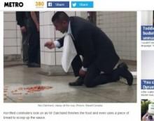 【米国発!Breaking News】掃除機のセールスマン、駅でゲリラパフォーマンス。人々は思わず吐き気!(カナダ)