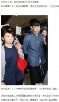 【アジア発!Breaking News】薬物逮捕の台湾俳優クー・チェンドンに、芸能界の友人ら「もう一度チャンスを」。