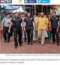 【アジア発!Breaking News】ゴールドを織り込んだ4kgの「黄金シャツ」が自慢のインド人実業家。お値段は!?