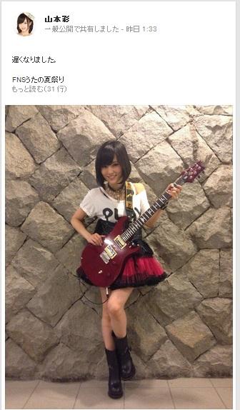 【エンタがビタミン♪】NMB48・山本彩が『FNS』で見せたコラボに反響。「ギター似合いすぎ」「歌もうめーな」