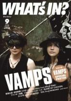 【エンタがビタミン♪】VAMPSがニューアルバムに意欲。HYDE「今、死にそうになりながら曲作ってる」