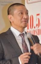 【エンタがビタミン♪】ナイナイのラジオ番組終了に触れた松本人志。岡村は「我々の話をするなんて」と感謝。