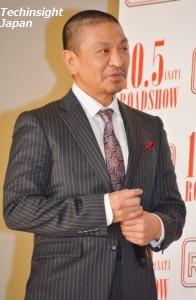 【エンタがビタミン♪】松本人志、「ゆうパック」のCMで顔をCG処理される。真面目な男にヒゲはNG?