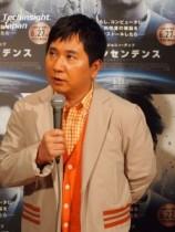 【エンタがビタミン♪】爆笑問題・田中裕二が中国人女性から相手にされないワケ。「あー、無理!」とバッサリ。