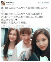【エンタがビタミン♪】前田敦子がJKT48・仲川遥香、メロディーとご飯。「ごんちゃんが頭に浮かんできて…」
